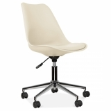 Cream Office Chair With Soft Pad Seat
